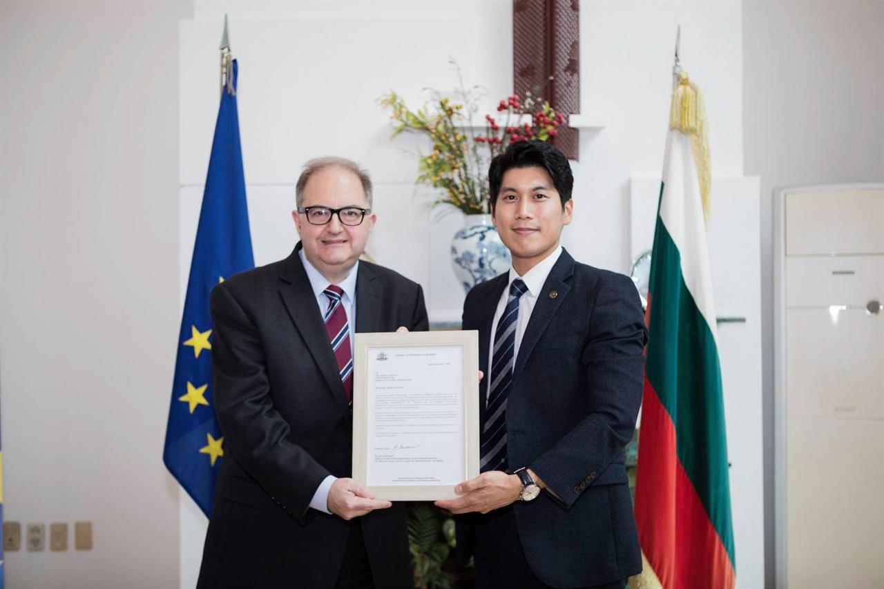 감사패 수여하는 페타르 안도노브 주한 불가리아 대사