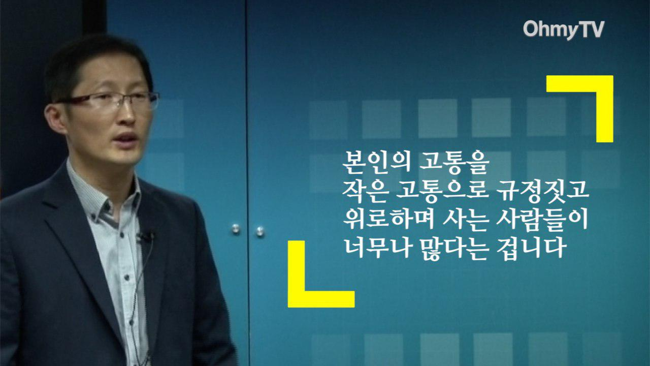 지난 28일 서울 상암동 오마이뉴스 스튜디오에서 10만인클럽이 주최한 특강을 하고 있는 박준영 변호사.