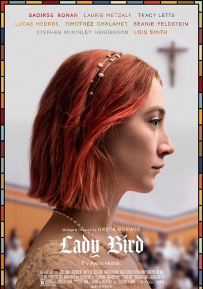 영화 <레이디 버드> 포스터.