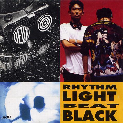 명곡 '여름안에서'가 수록된 1994년 듀스의 리믹스 음반 < Rhythm Light Beat Black >