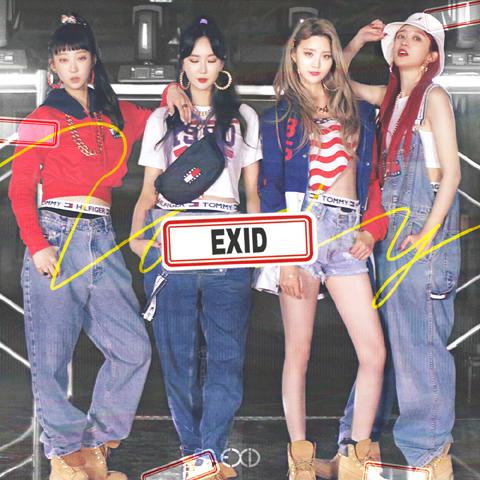 지난 2일 공개된 EXID의 싱글 <내일해>