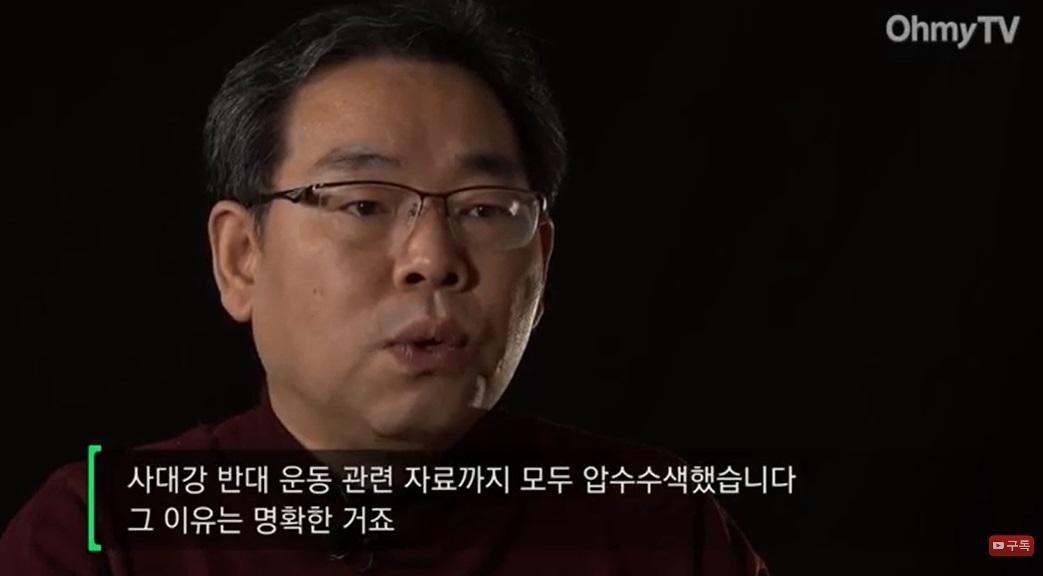 오마이TV 4대강 미니다큐 4편에 출연한 이철재 기자