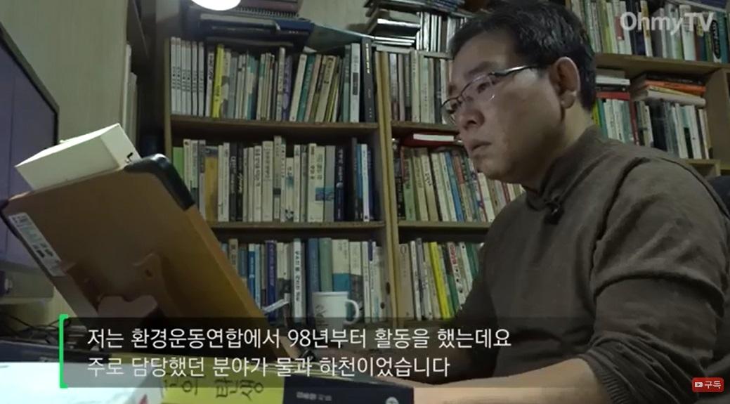 이철재 기자가 집에서 4대강 백서 작업을 하고 있다.