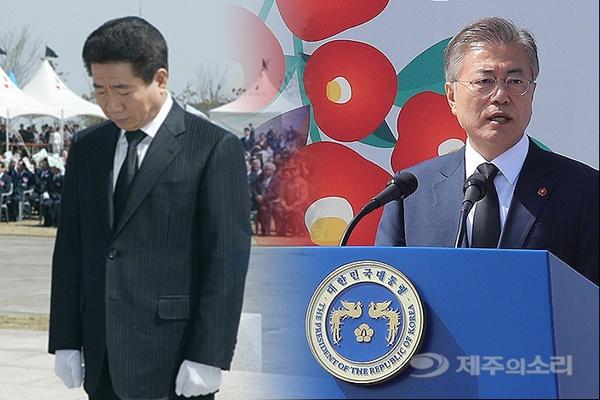 2006년 제58주년 제주4.3희생자 위령제에 참석해 묵념하고 있는 노무현 전 대통령(왼쪽)과 그로부터 12년이 지난 2018년 4월3일 제70주년 4.3희생자 추념식에 참석해 추념사를 하고 있는 문재인 대통령.
