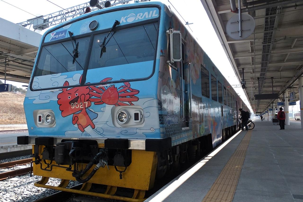 강구항이 있는 강구역으로 가는 신설 동해선 열차.