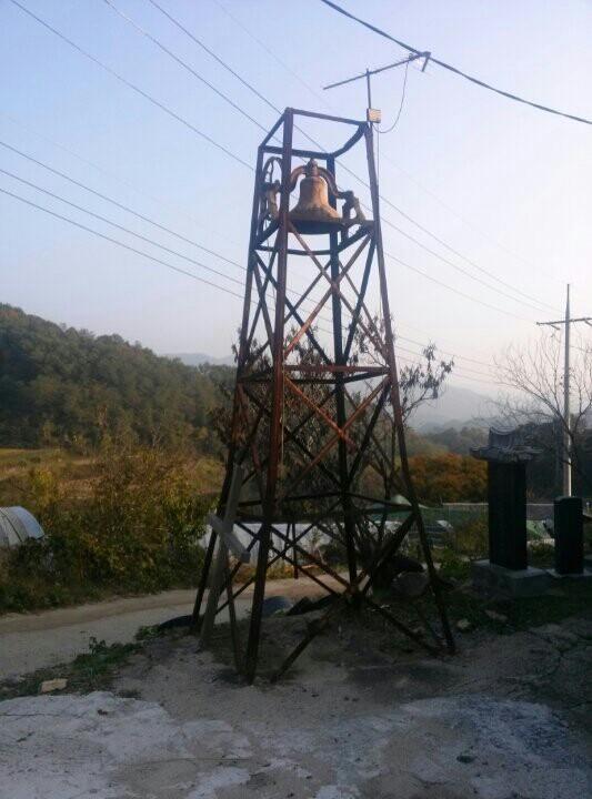 유봉교회 종탑 1903년에 설립된 유봉교회 종탑