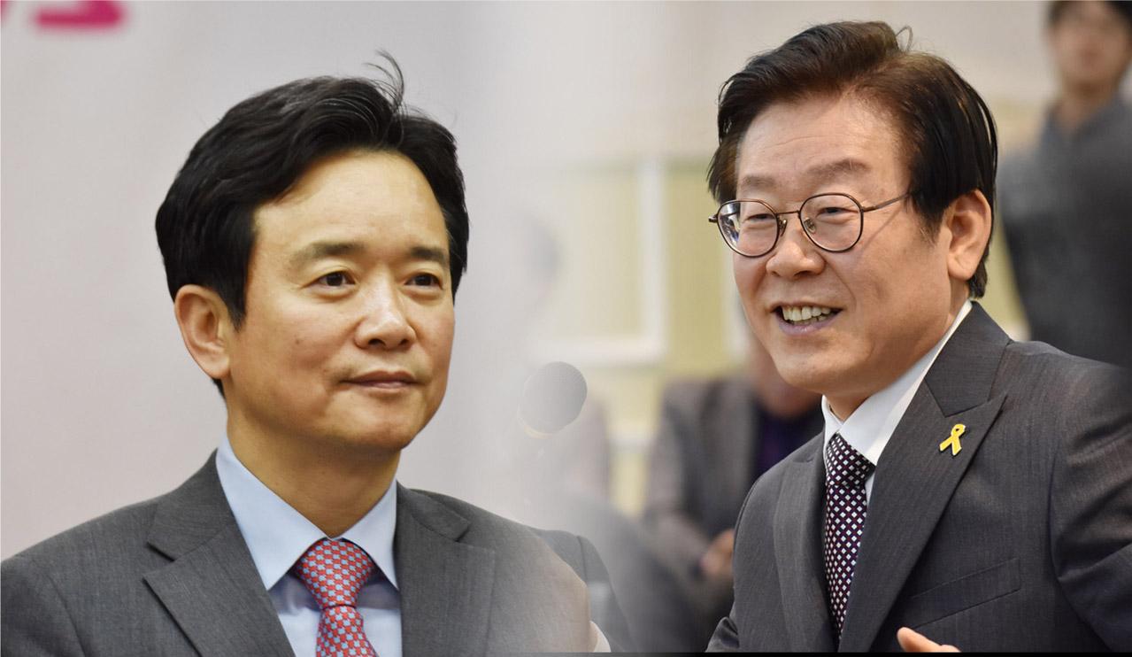 남경필 경기도지사와 이재명 경기도지사 예비후보