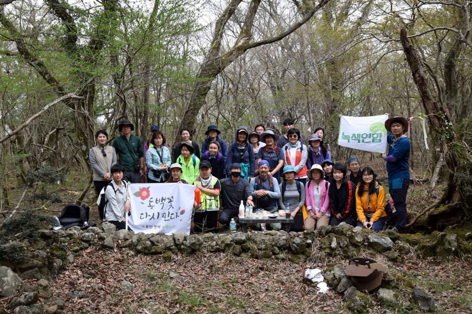 이덕구 산전 앞 녹색순례단 간단한 제를 지내고 묵념후 녹색순례단 단체사진을 찍다