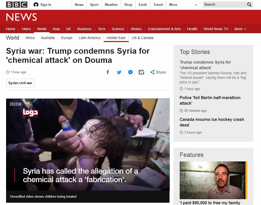 시리아 반군 지역 동구타에서 발생한 화학무기 공격 피해를 보도하는 BBC 뉴스 갈무리.