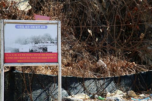 백령도 지뢰 매설 지역을 알리는 군 입간판. 안에는 발견 일과 해당 지뢰가 어디에 매설 돼 있는지 사진에 점선으로 표시 돼 있다.