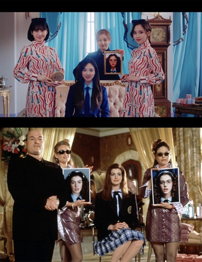 영화 <프린세스 다이어리> 속 앤 해서웨이를 패러디한 트와이스 나연.