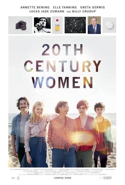 영화 <우리의 20세기> 포스터.