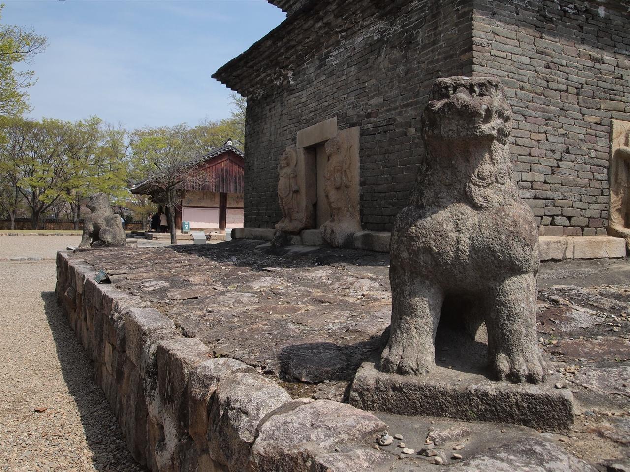 분황사 모전석탑 분황사 모전석탑에 세워진 석사자상, 반대편의 2기와는 그 형태가 다른 이 석사자상을 헌덕왕릉에서 가져왔다고 전한다.