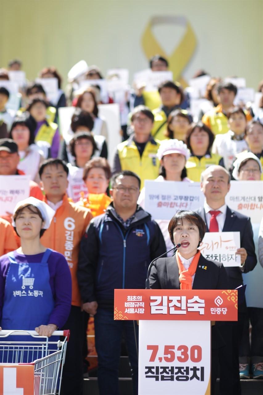 김진숙 민중당 서울시장 후보는 11일 서울 세종문화회관 앞에서 기자회견을 열고 마트 노동자, 지방선거 후보들과 함께 출마를 선언했다