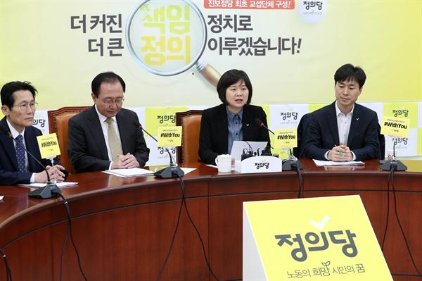 정의당 상무위원회  정의당 이정미 대표가 12일 오전 국회에서 열린 상무위원회에서 발언하고 있다.