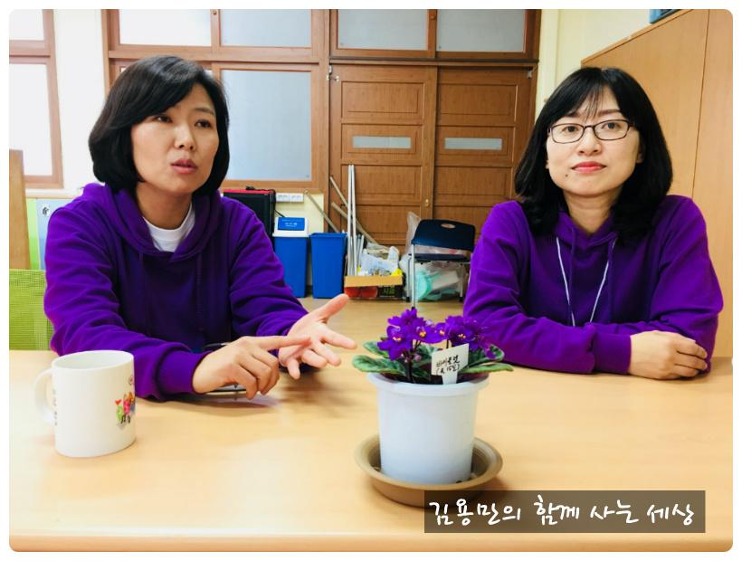 창원자유학교 모모샘, 예아트샘