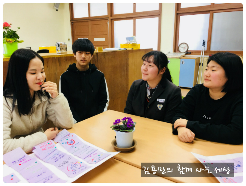창원 자유학교 학생들