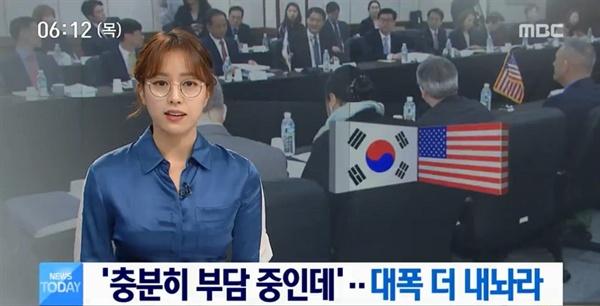 임현주 MBC 앵커