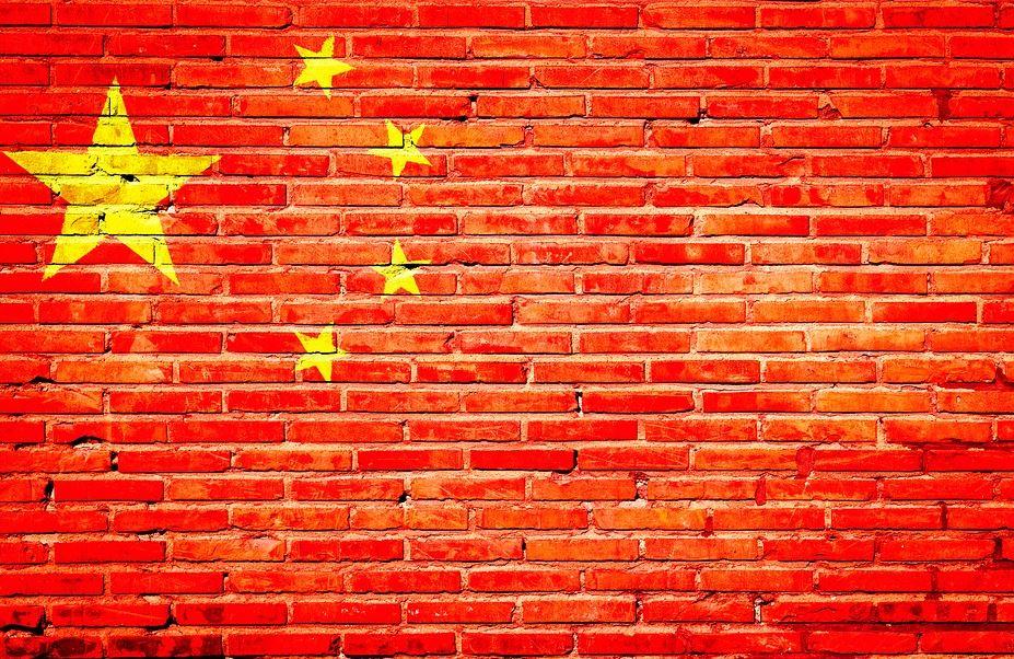 문제는 중국이 아니야  중국 국기