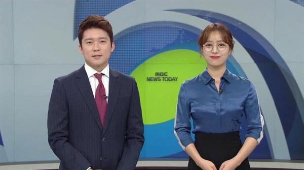 MBC TV 아침 뉴스인 '뉴스투데이'에서 임현주 아나운서가 안경을 착용하고 출연해 화제가 됐다.