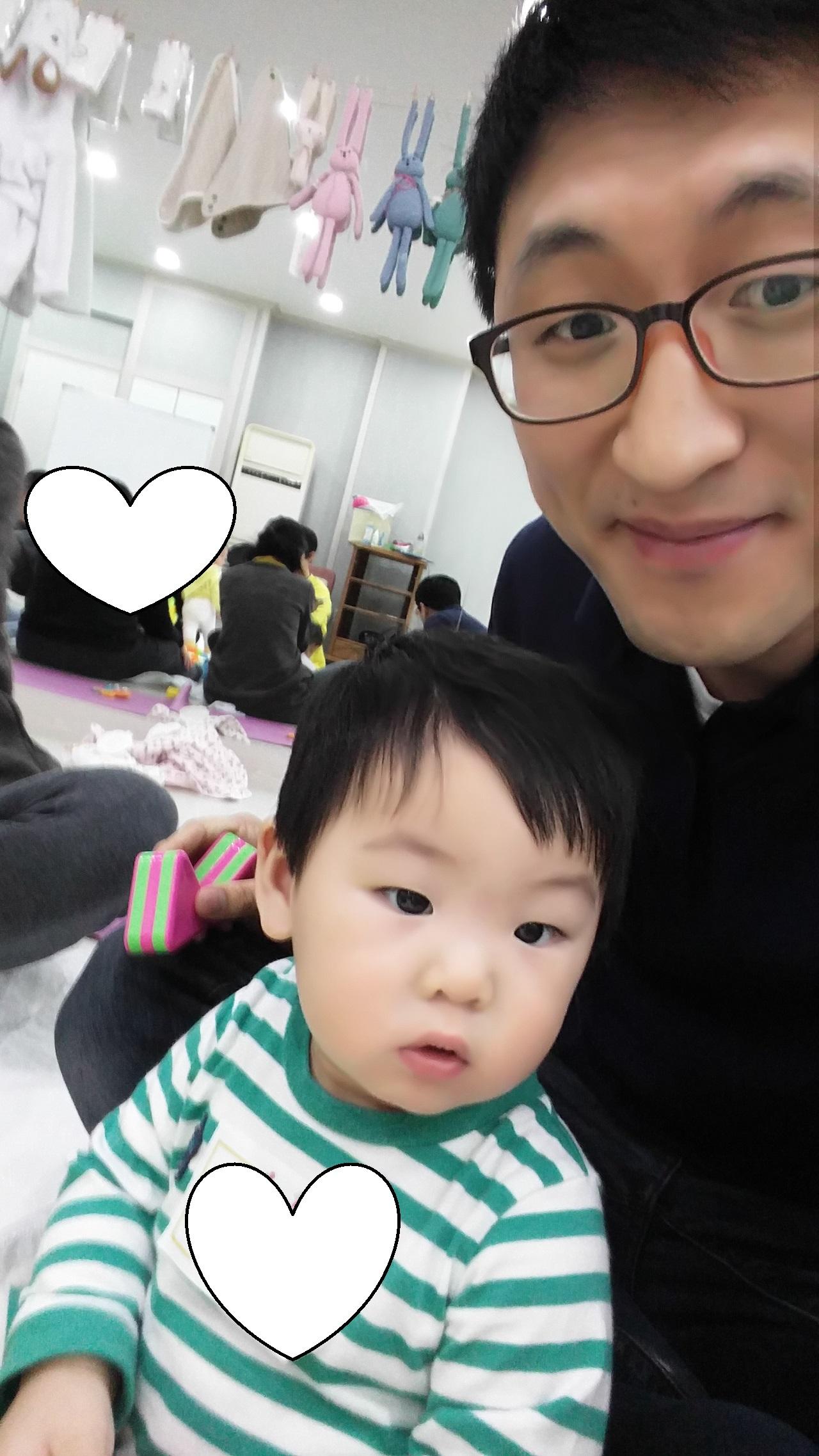 아빠랑 아기랑 문화센터