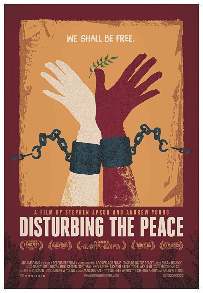 장편 다큐멘터리 영화 '평화로 가는 길목에서' 포스터 이미지