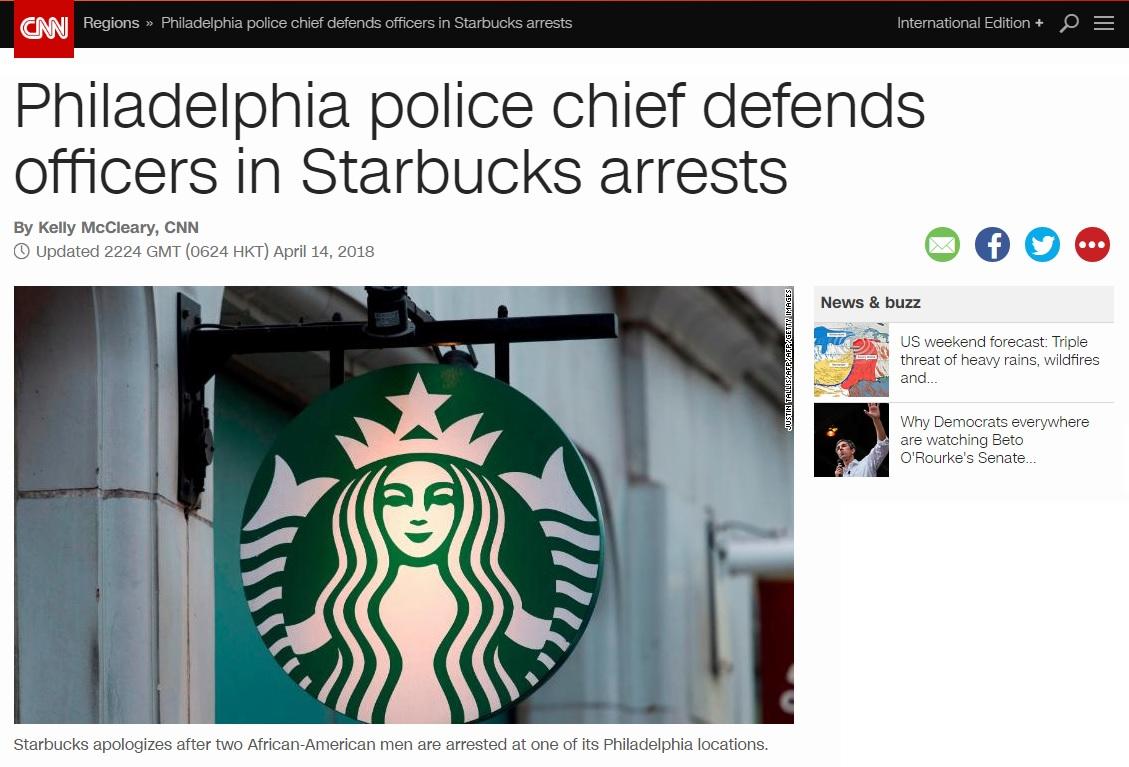미국 필라델피아 스타벅스 매장에서 발생한 흑인 고객 체포 사건을 보도하는 CNN 뉴스 갈무리.