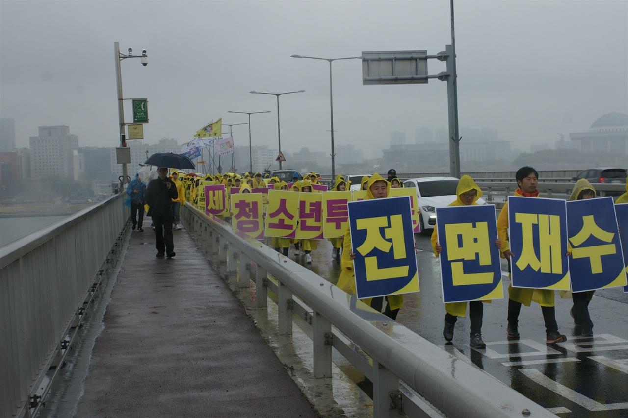 서강대교를 건너 행진하는 참여자들