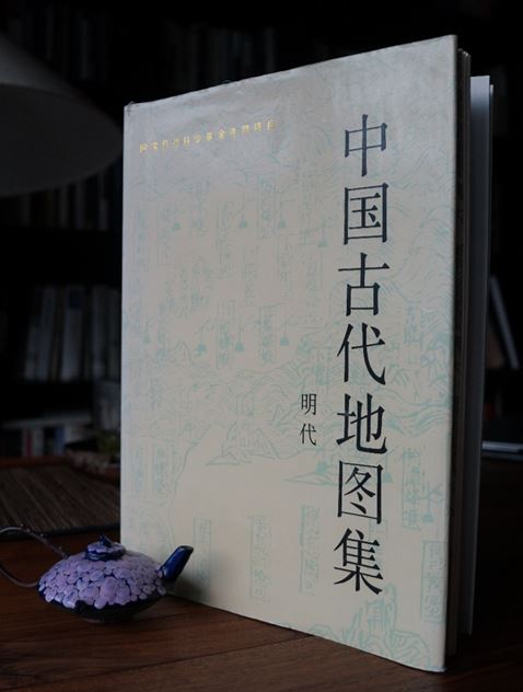 중국 고지도집 명대