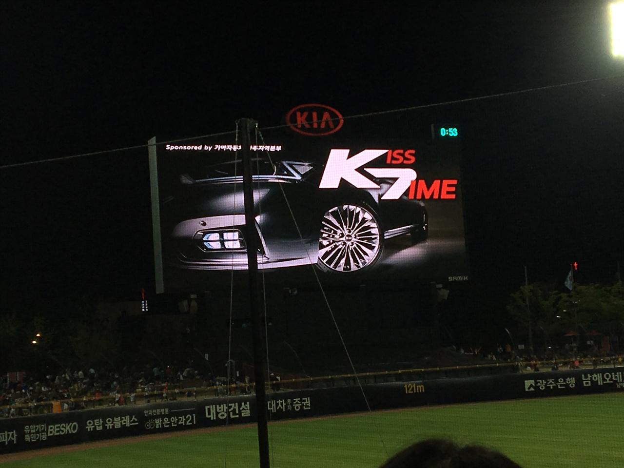 야구 경기장.