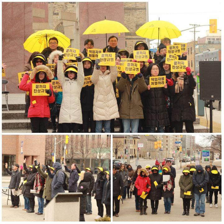 캐나다 오타와 세월호참사 4주기 - 기억과 행동 기억하고 동행하겠다고 추운날씨에도 함께 했다.