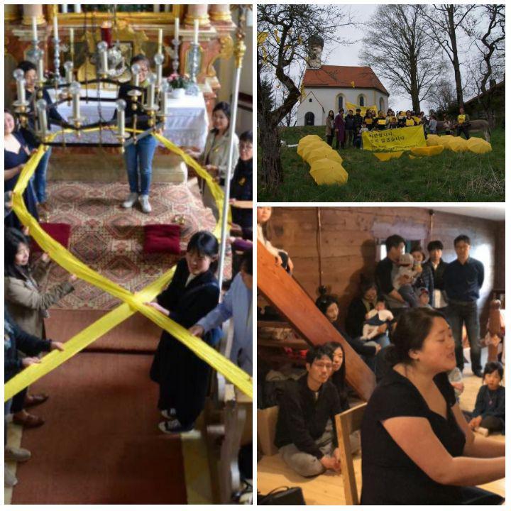 뮌헨 4주기 추모모임 독일 뮌헨에서 노란리본 만들기, 노란우산과 추모음악과 함께하는 모임이 있었다
