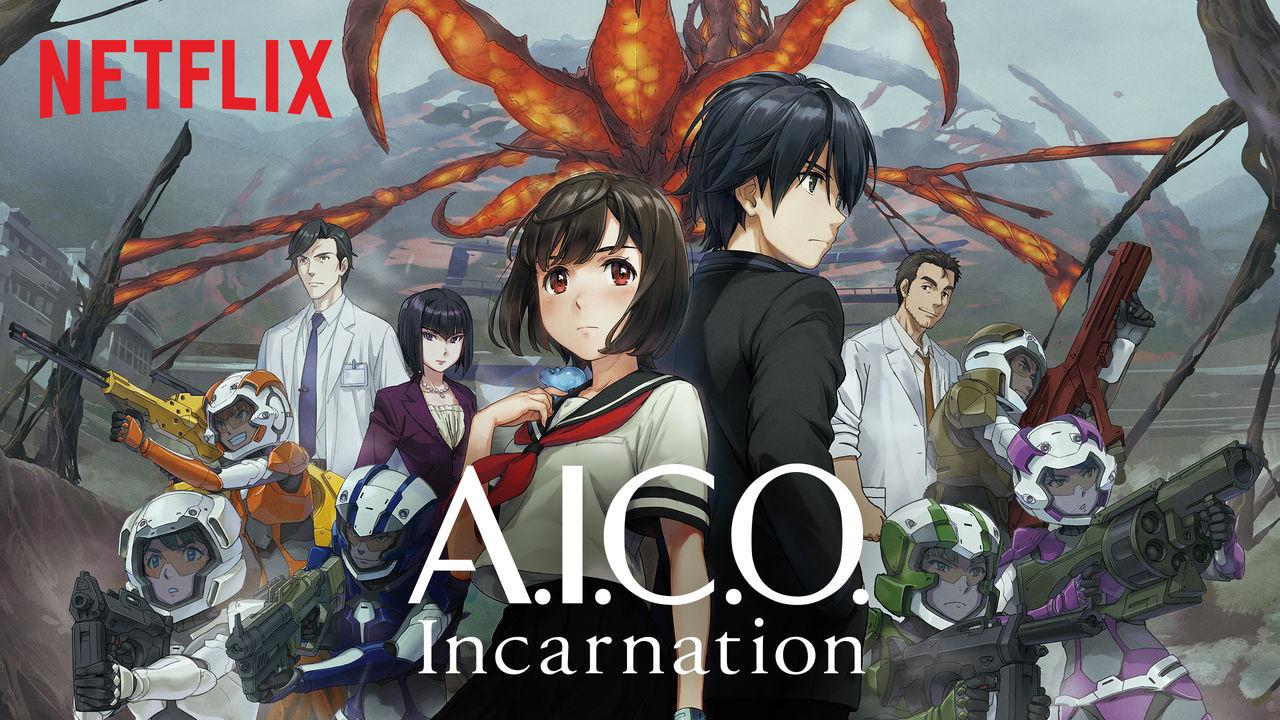 일본 애니메이션 시리즈 'A.I.C.O. 인카네이션' 포스터 이미지