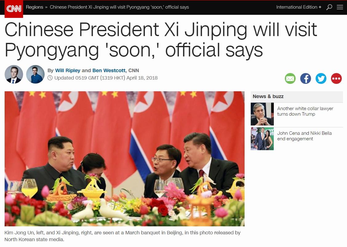 시진핑 중국 국가주석의 북한 방문 준비를 보도하는 CNN 뉴스 갈무리.