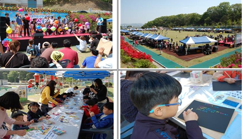 오는 21일부터 이틀간 대전솔로몬파크에서 다양한 체험행사가 개최된다.. 사진은 대전솔로몬파크에서 개치한 체험행사