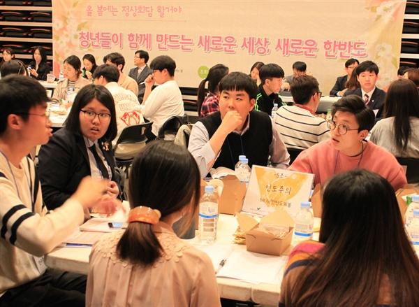 4·27 남북정상회담을 앞두고, 2030청년들이 양 정상에 전달할 대표 제안을 꼽는 '한반도의 봄, 청년들이 정상에게 바란다' 행사가 17일 진행됐다. 진지하게 토론하는 참가자들의 모습.
