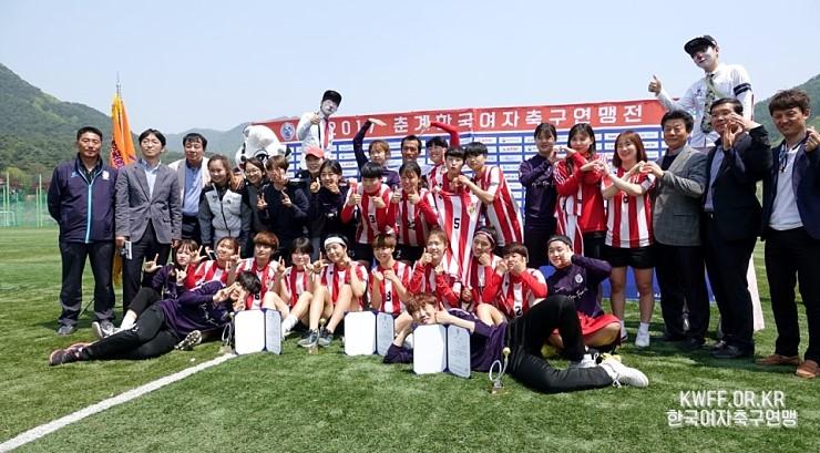 2017 춘계한국여자축구연맹전 우승팀 고려대학교 여자축구부
