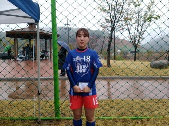 단국대학교 여자축구부 주장 이지인
