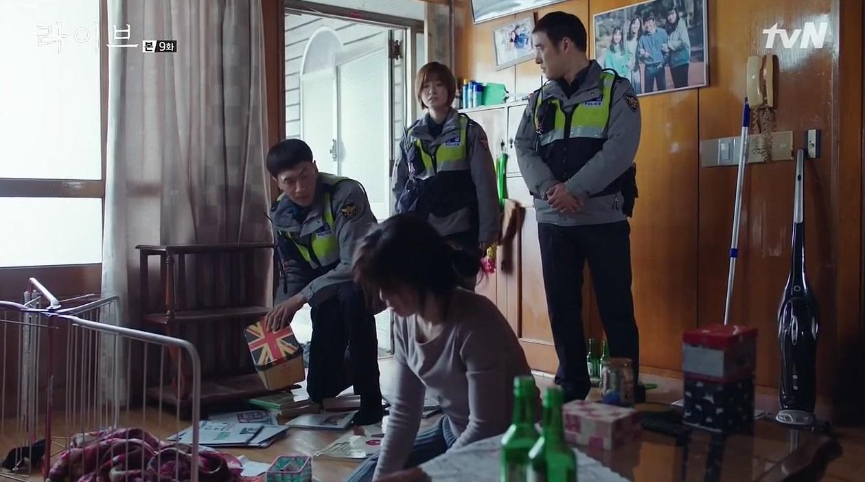 경찰이 신고를 받고 가정폭력 현장을 조사하고 있다.