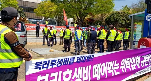 민주노총 민주일반연맹 일반노동조합 남부경남지부는 지난 18일 통영에서 '환경미화원 직고용 촉구 결의대회'를 열었다.