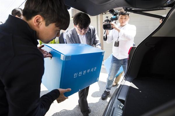 21일 오후 조현민 대한항공 전무와 조현아·원태 3남매 등 한진그룹 총수일가의 자택에서 관세청 관계자들이 압수수색 물품을 들고 나서고 있다.