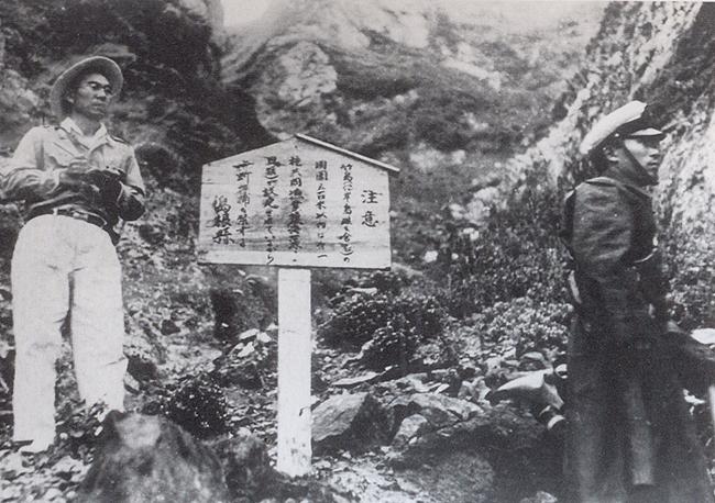 """일본 정부가 독도에 세운 경고판 1953년 6월 28일, 일본 권총, 사진기를 휴대한 30여명이 동도에 상륙해 '도근현은지군오개촌죽도'라는 표목과 함께 경고판을 설치했다. 경고판에는 '본 섬은 일본의 영토이니 차후에는 본 섬에 침범 작업을 하면 일본 경찰에 인치 당한다""""로 썼다. 우리 정부는 이때 독도의용수비대가 상주하고 있었고 일본인의 불법상륙은 불가능했다고 주장하고 있다. 그러나 1953년 일본의 불범 침범은 20여 회에 이른다."""