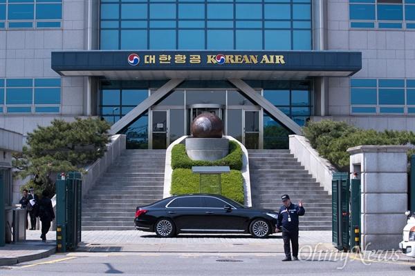 최근 대한항공 총수일가의 '갑질 경영'이 문제가 되고 있는 25일 서울 강서구 대한항공 본사의 전경.