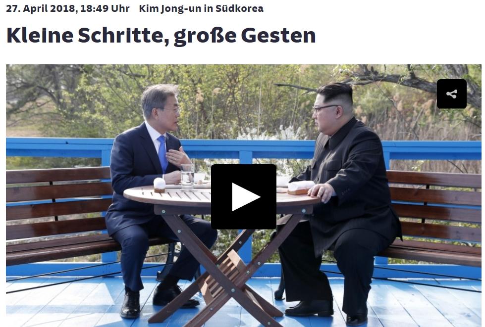 """""""단독 대화"""" 독일 '쥐드도이체 차이퉁'지 홈페이지에 동영상으로 실린 문재인 대통령과 김정은 위원장의 단독 대화 장면."""