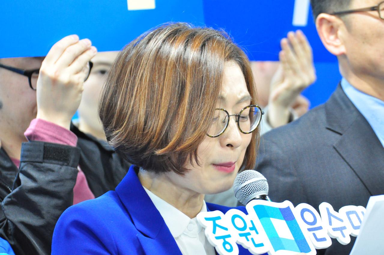 더불어민주당 은수미 성남시장 후보