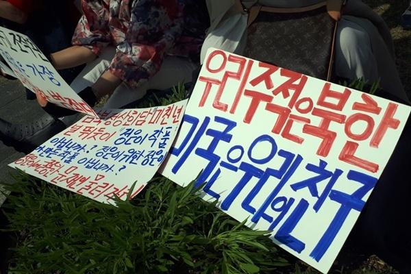 29일 서울 여의도 국회 본청에서 열린 자유한국당 댓글조작 규탄 및 특검 촉구대회에서 한국당 지지자들이 제작한 손팻말.