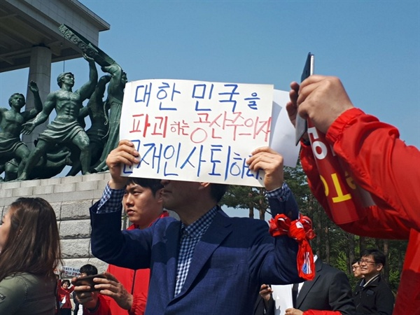 자유한국당 지지자들이 29일 서울 여의도 국회 본청 계단에서 열린 한국당 댓글조작 규탄 및 특검 촉구대회에 참석하고 있다.