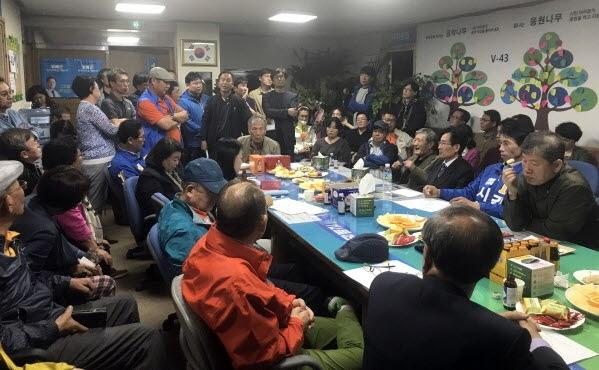더불어민주당 경주당원 모임이 1일 오후 7시30분부터 약 1시간30분동안 열렸다.