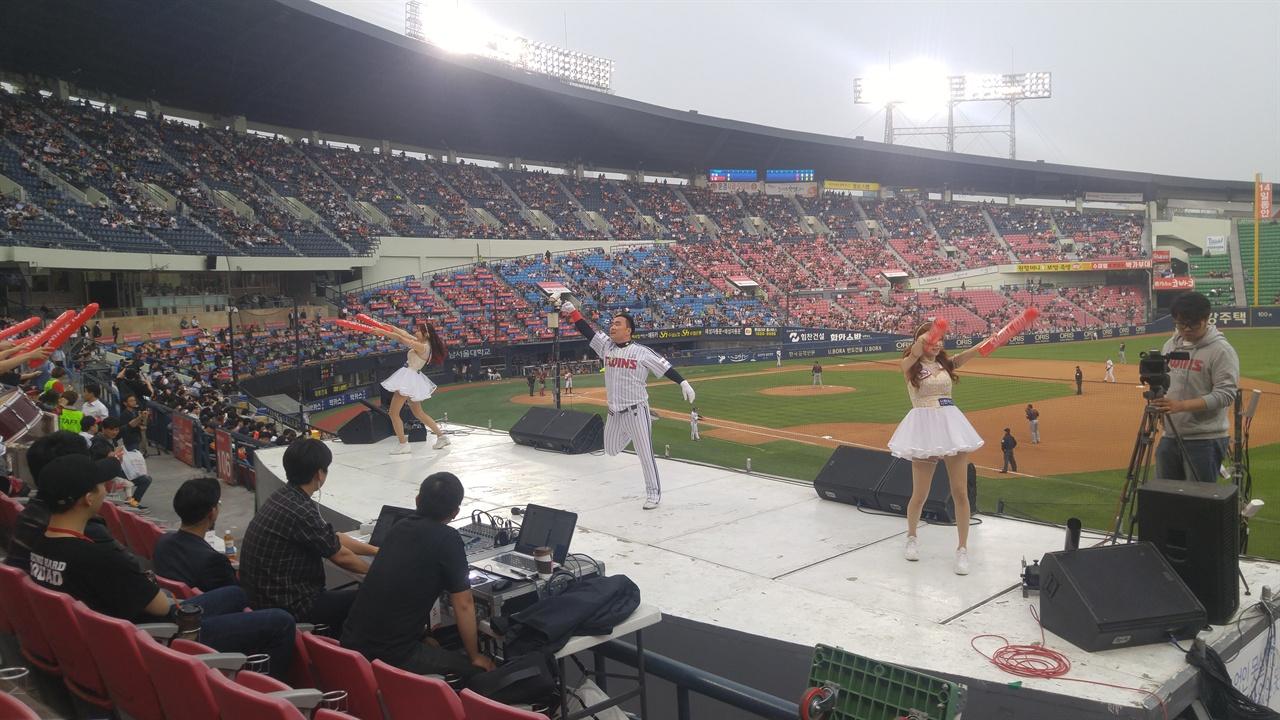 서울 잠실야구장에서 응원하는 관중석 전경.