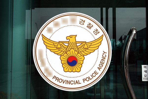 3일충북청은내부통신망을통해지난해10월스스로목숨을끊은충주경찰서A경사의사망사건에대한수사결과를공지했다.